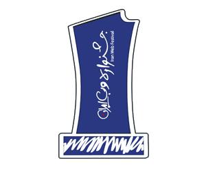 جشواره وب و موبالی ایران فول تست شخصیت
