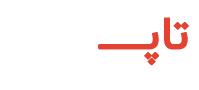 logo- تاپ نیوز تست روانشناسی شخصیت شناسی فول تست